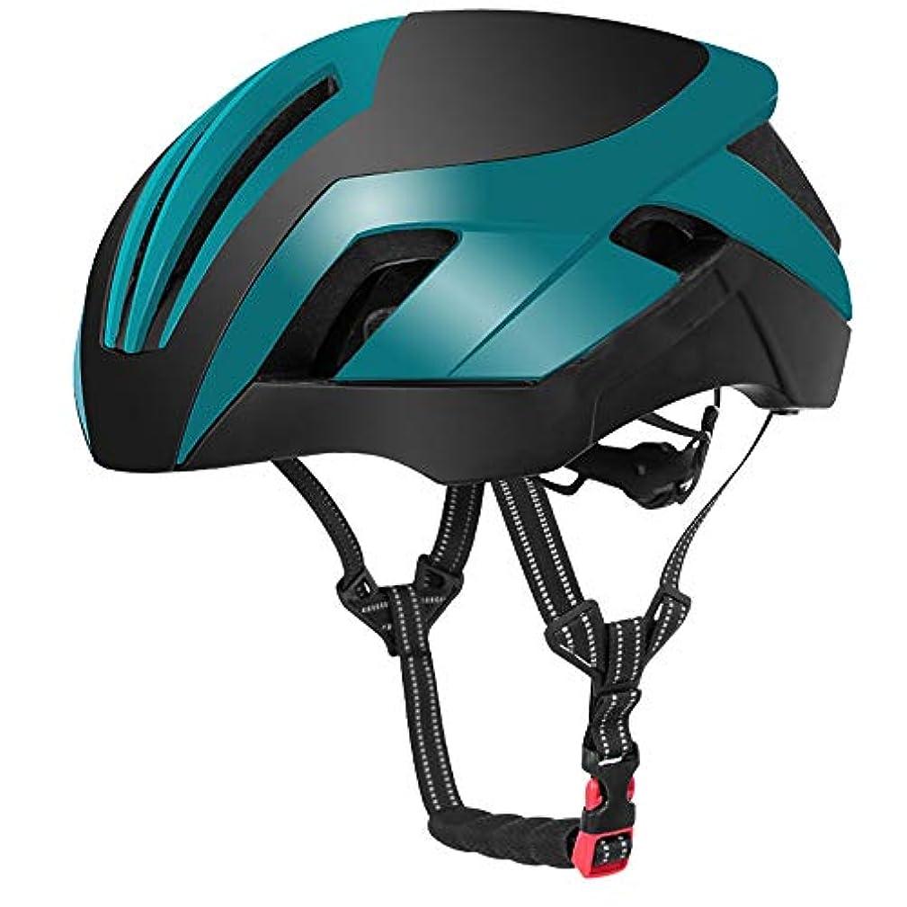 悲劇的な気配りのある高齢者HYH サイクリングヘルメット自転車統合ヘルメット安全ヘルメット男性マウンテンロードバイクアクセサリー いい人生 (色 : Green)