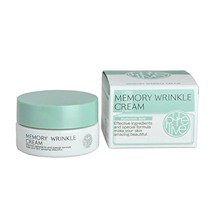 仕事に行く比率鋼[PURELIVE] メモリー クリーム MEMORY WRINKLE CREAM‐KH762079