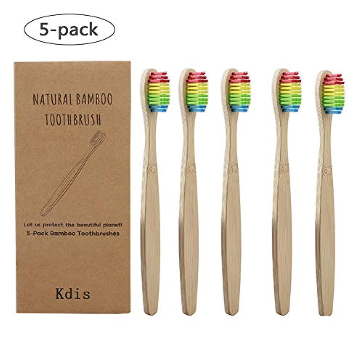 分解するブリード利点Doo 5本竹歯ブラシ 子ども用ハブラシ 環境にやさしい 柔らかい剛毛 スリム 竹歯ブラシ シンプル 携帯用 旅行用 出張用 こども用 口腔ケア