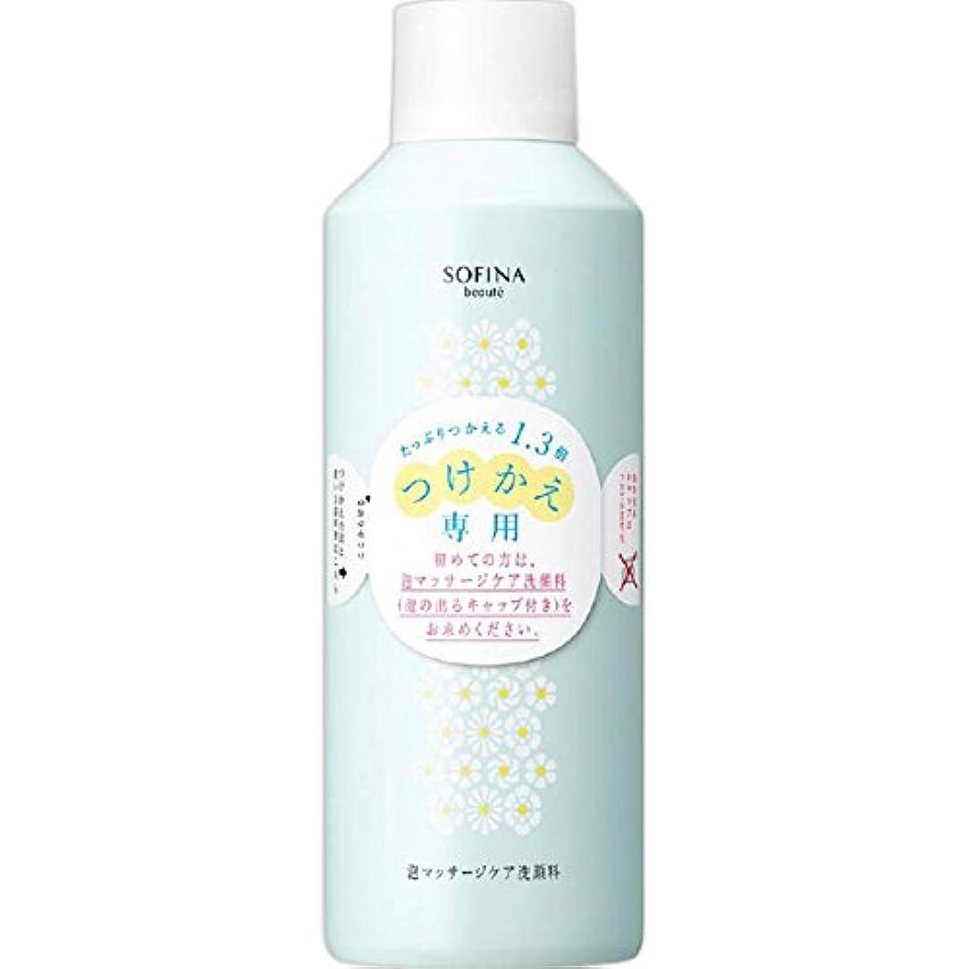 アコードソーダ水のれん花王ソフィーナ ボーテ 泡マッサージケア洗顔料 つけかえ専用230g