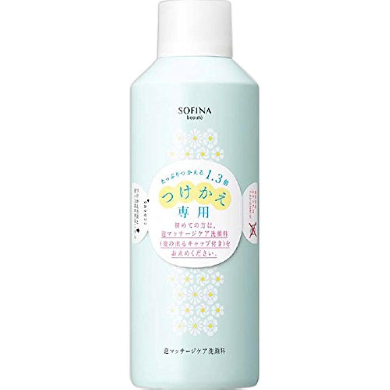 薬用不条理敬な花王ソフィーナ ボーテ 泡マッサージケア洗顔料 つけかえ専用230g