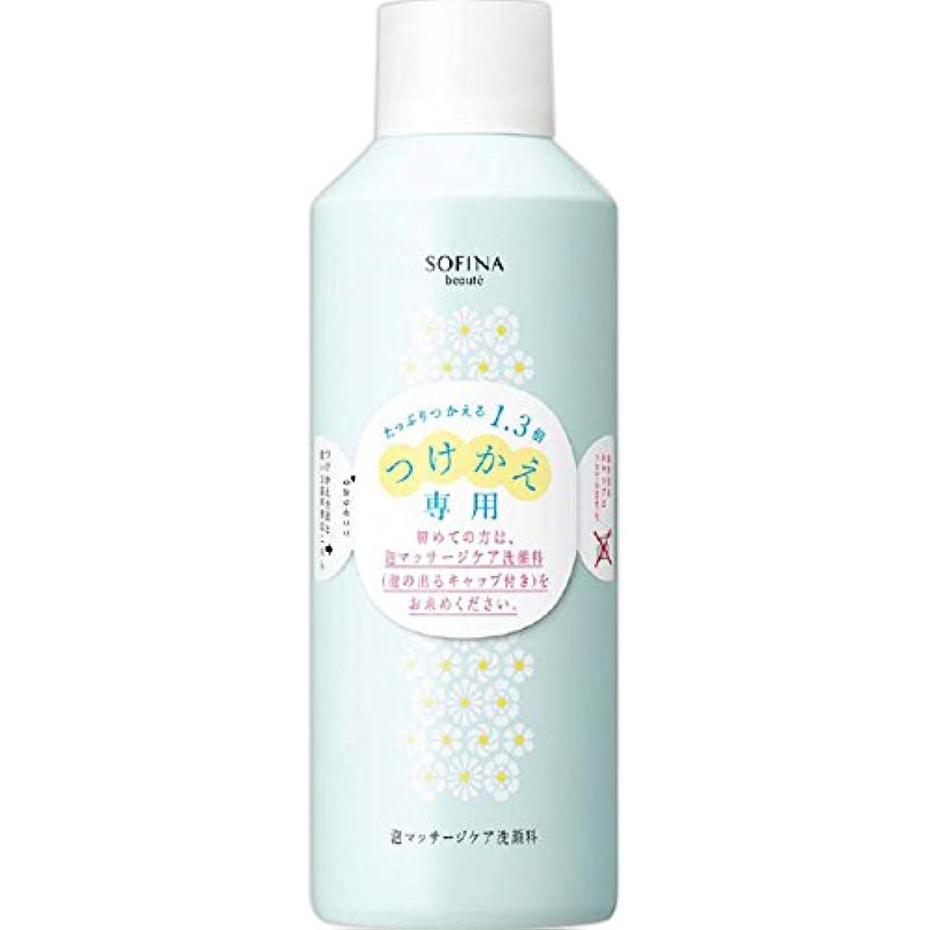 疼痛平手打ち液化する花王ソフィーナ ボーテ 泡マッサージケア洗顔料 つけかえ専用230g