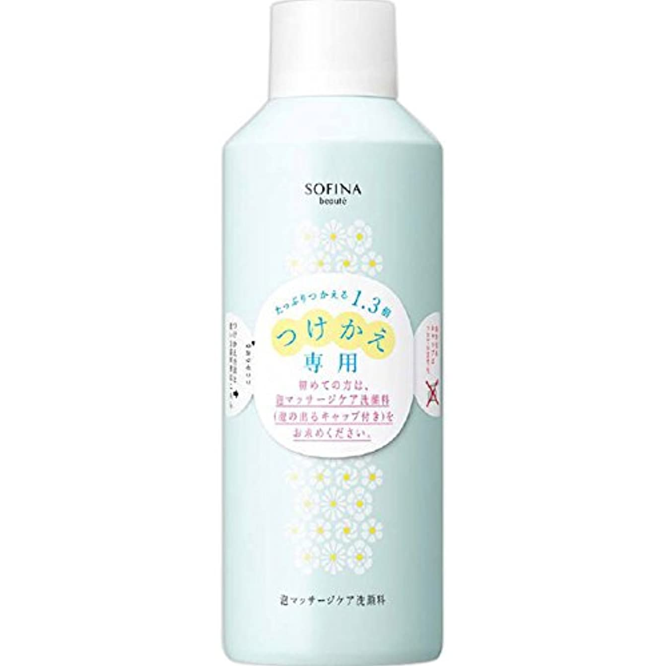 オンスひいきにするフラップ花王ソフィーナ ボーテ 泡マッサージケア洗顔料 つけかえ専用230g