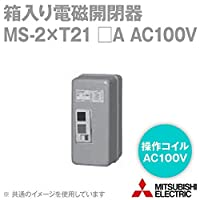 三菱電機 MS-2×T21 3.6A AC100V 2a2b×2 箱入り可逆式電磁開閉器 (補助接点: 2a2bX2) (代表定格18A) (ねじ取付) (充電部保護カバー) (TH-T25使用) NN