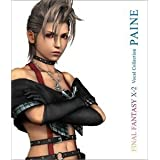 Final Fantasy X-2 Vocal Collection: Paine by Final Fantasy X-2 Vocal (2003-07-16)