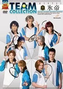王子 様 ミュージカル テニス の