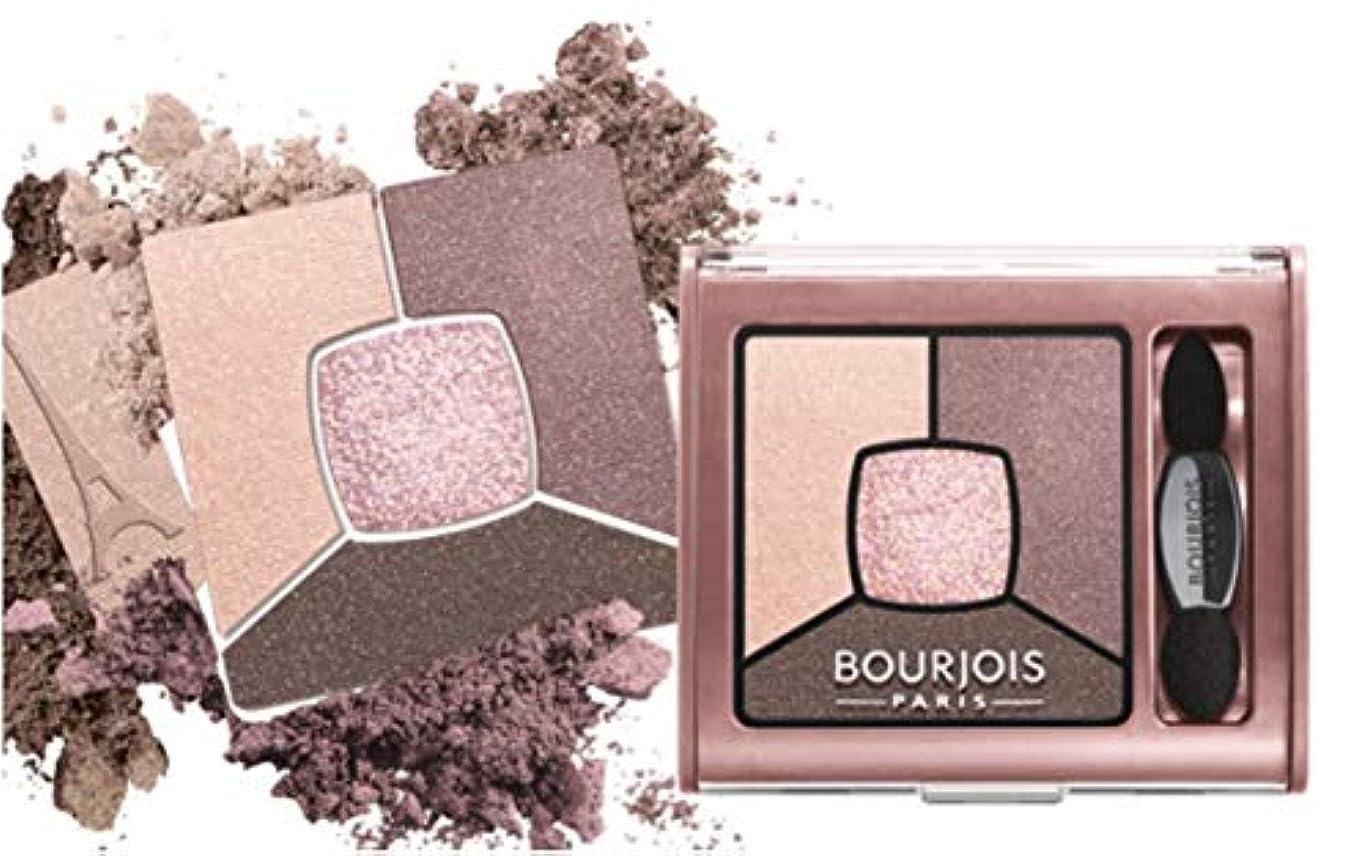 香り弱点対処するBourjois NEW Smoky Stories Eyeshadow 02 OVER ROSE ブルジョアスモーキー話アイシャドウ [並行輸入品]