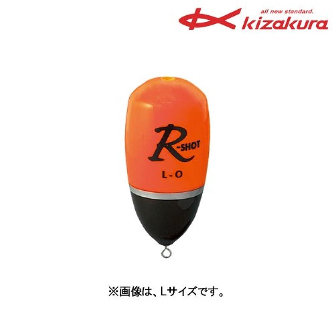 ひまわり作業車両キザクラ(kizakura) R-SHOT L B オレンジ