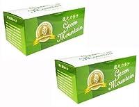 【2個セット】 山本芳翠園 還元力青汁 グリーンマウンテン 2.5g×30包×2 【有機青汁】