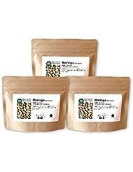モリンガ粒(3個セット) 沖縄産の無農薬?無化学肥料栽培モリンガ葉使用