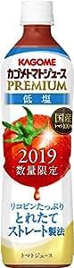 カゴメ トマトジュースプレミアム 低塩 スマートPET 720ml ×15本