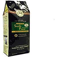 コーヒー豆アラビカ 豆 シアトルフレーバー ブレンド 250g (8.8oz) 【 豆のまま 】 クラシカルコーヒーロースター アラビカ豆 100%