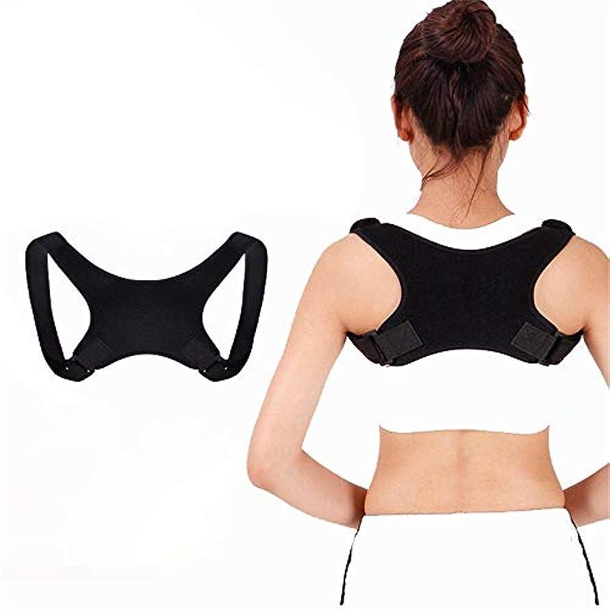 女性男性のための姿勢矯正器効果的で快適で調節可能な姿勢矯正装具 - 姿勢サポート - 背中装具 - Kyphosis装具 (色 : ブラック, サイズ : One size fits most)