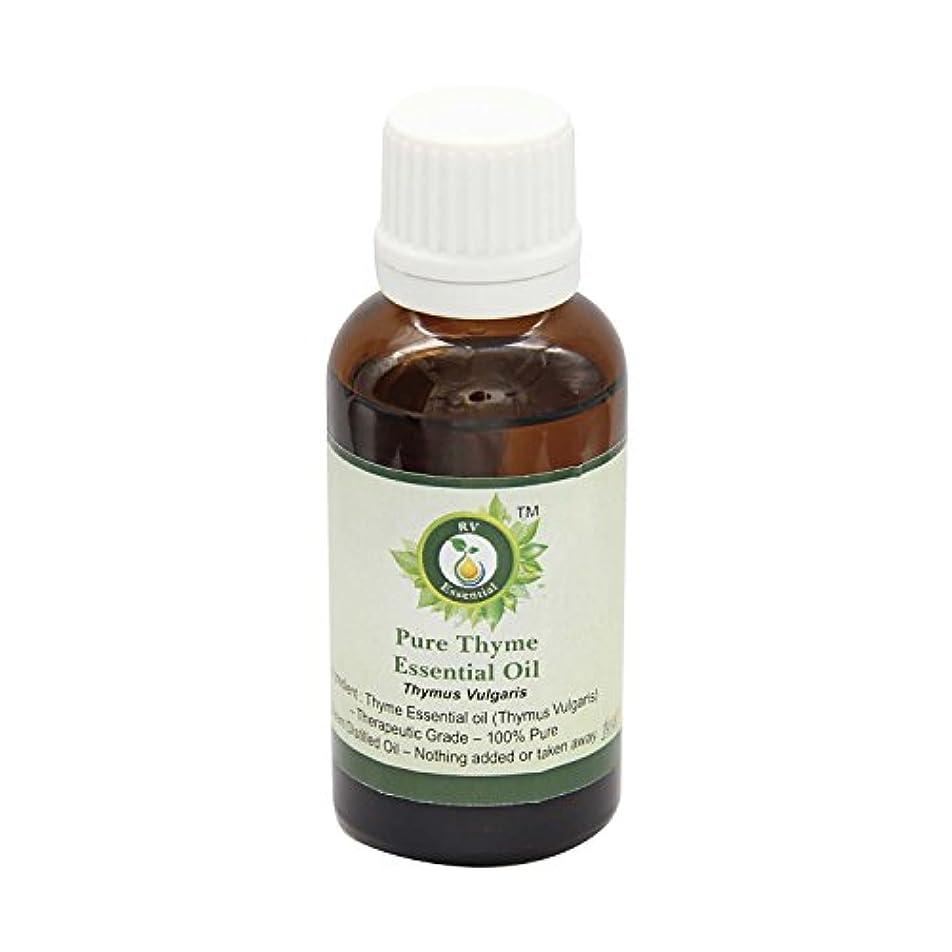 ファンド廃棄する合併R V Essential ピュアThymeエッセンシャルオイル300ml (10oz)- Thymus Vulgaris (100%純粋&天然スチームDistilled) Pure Thyme Essential Oil