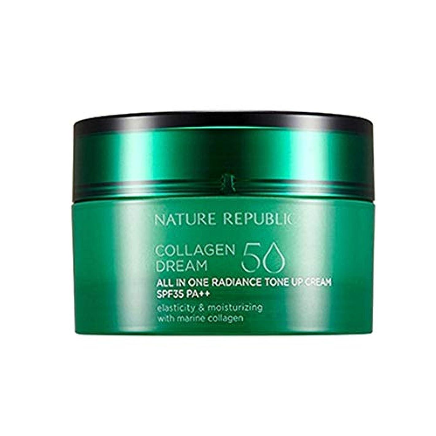 悲惨な窒素チョークネイチャーリパブリックコラーゲンドリーム50オールインワンラディアンストンアップクリーム50ml韓国コスメ、Nature Republic Collagen Dream 50 All in One Radiance Tone up Cream 50ml Korean Cosmetics [並行輸入品]