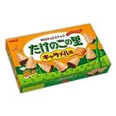 明治 たけのこの里 キャラメル味 63g ×10個
