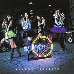 スフィア「REALOVE:REALIFE」の歌詞を収録したCDジャケット画像