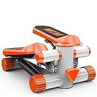 健康フィットネス脚腕と膝の回復のための調節可能なミニステッパーエクササイザバンド家庭用ジム油圧ミュートステッパー,orange