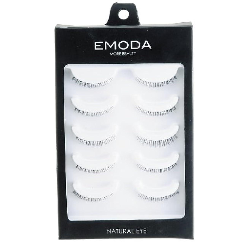 四半期流用するオプショナルEMODA eyelash NATURAL EYE (下まつげ)