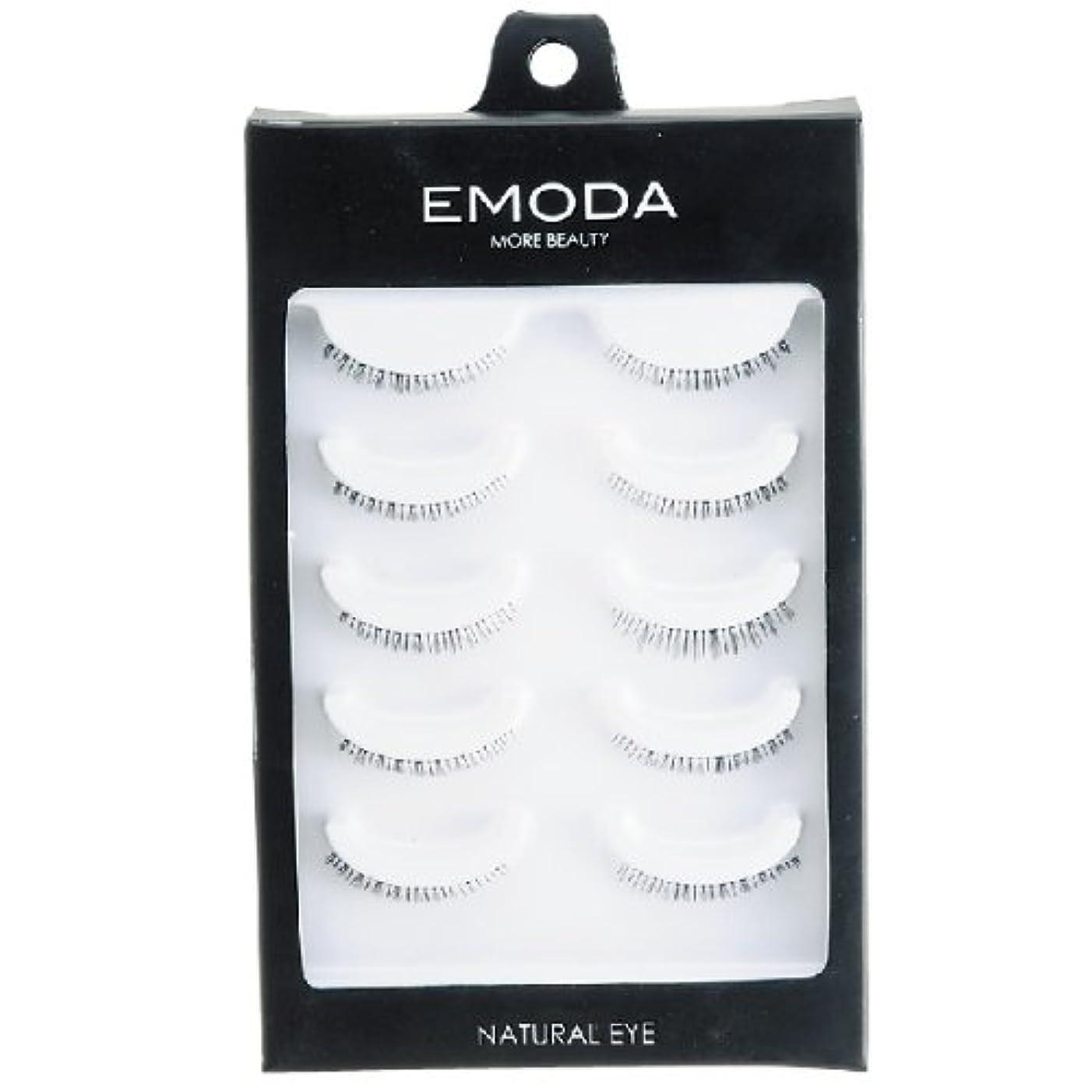 重々しいサワー合金EMODA eyelash NATURAL EYE (下まつげ)