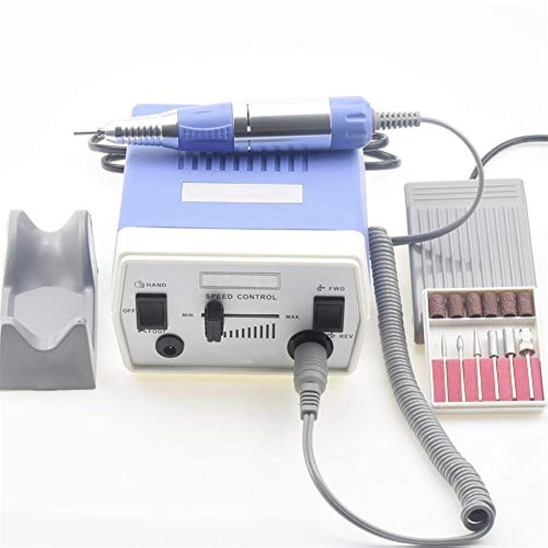 変位彼らの農業の電動ネイルボーリングマシンネイルファイルキット30000 rpm用アクリルジェルネイル研削マニキュアペディキュアネイルツール低ノイズ低熱