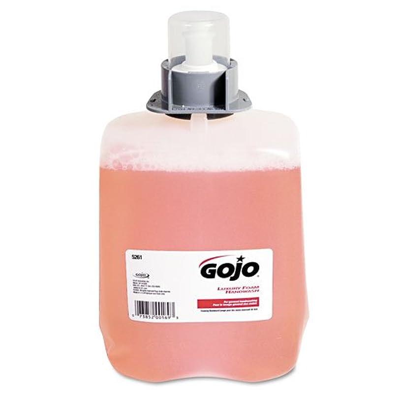 球体引き渡す溢れんばかりのGOJO ®ラグジュアリーFoam Hand Wash Refill for fmx-20ディスペンサー、クランベリー香り、2 / Ctn