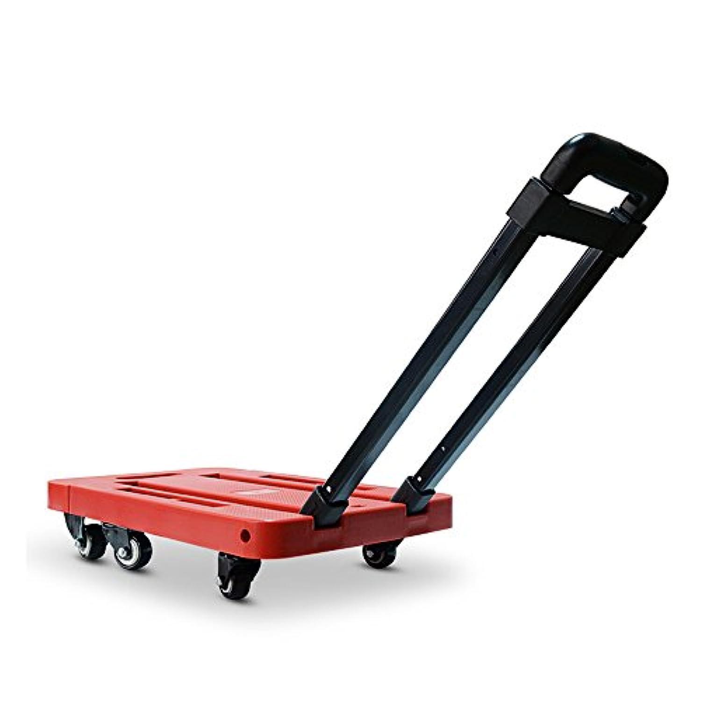 ZB 折りたたみポータブルトロリー小型フラットベッドトロリートレーラートラクタープルトラック ABC (色 : Red, サイズ さいず : 4)