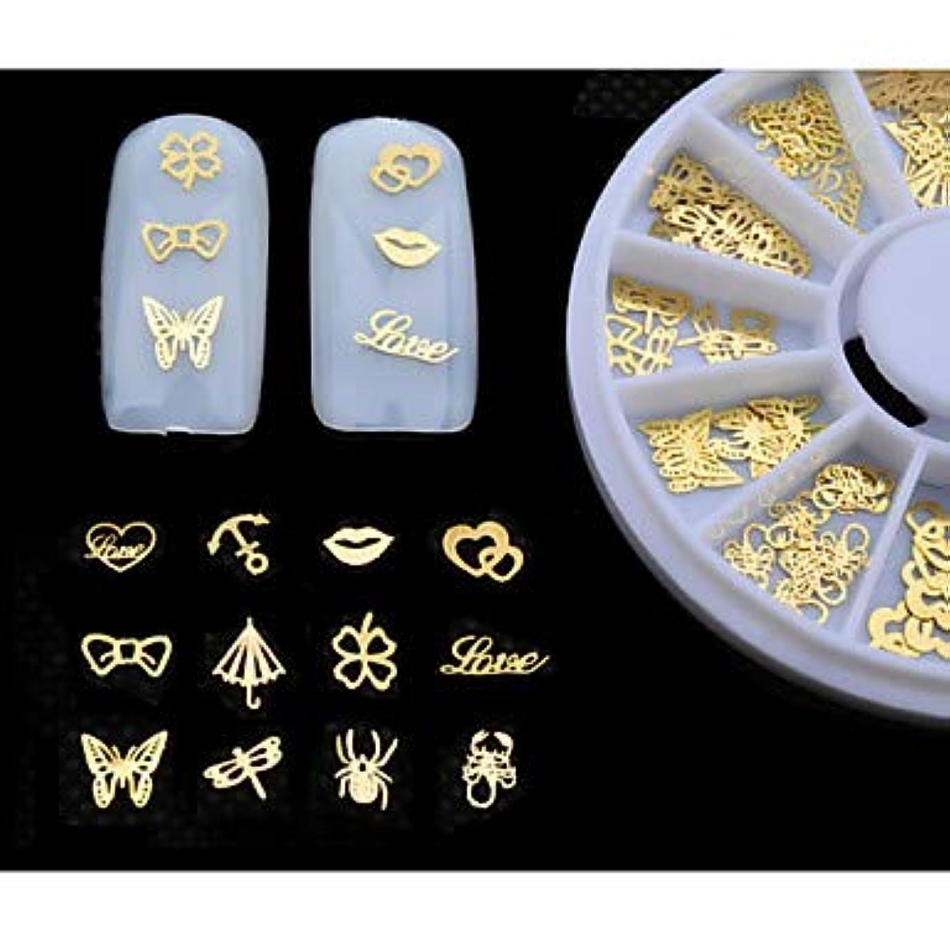じゃがいも仲間行3dゴールドメタルネイルアートステッカーデコレーションホイール蝶唇デザイン小さなスライスdiyネイルアクセサリー