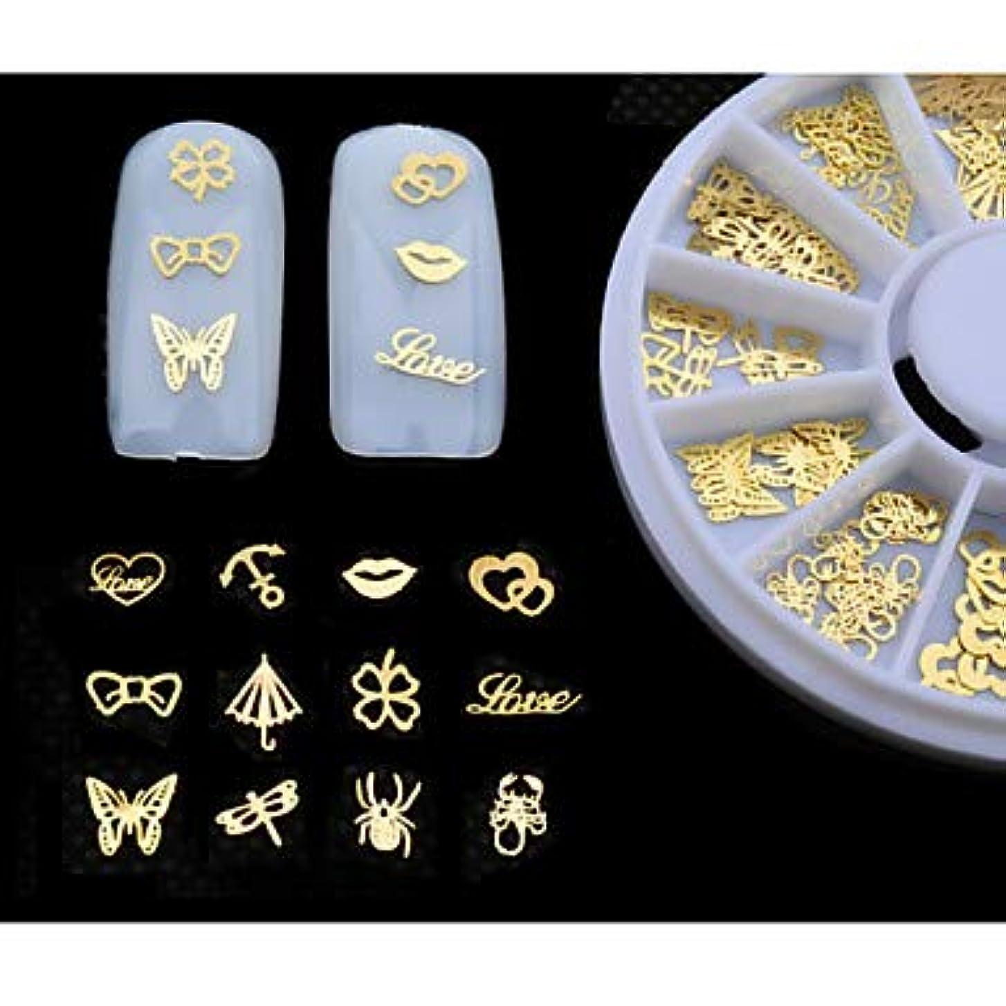 差別根拠地域の3dゴールドメタルネイルアートステッカーデコレーションホイール蝶唇デザイン小さなスライスdiyネイルアクセサリー
