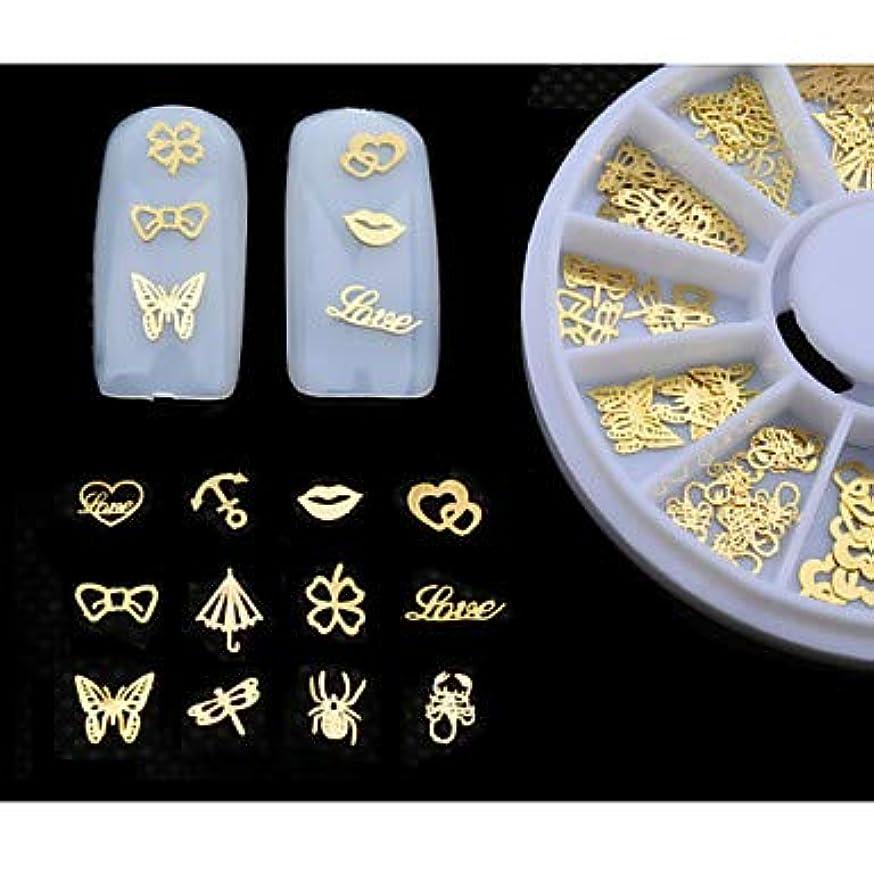 トロリーバス兄飲料3dゴールドメタルネイルアートステッカーデコレーションホイール蝶唇デザイン小さなスライスdiyネイルアクセサリー