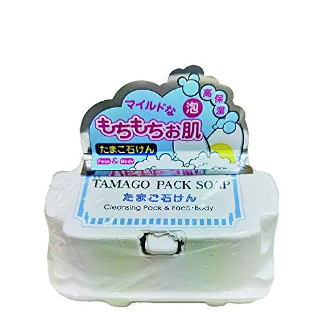 秋管理する記憶シンビジャパン たまご石けん TAMAGO PACK SOAP フェイス?ボディ用 50g×2個入