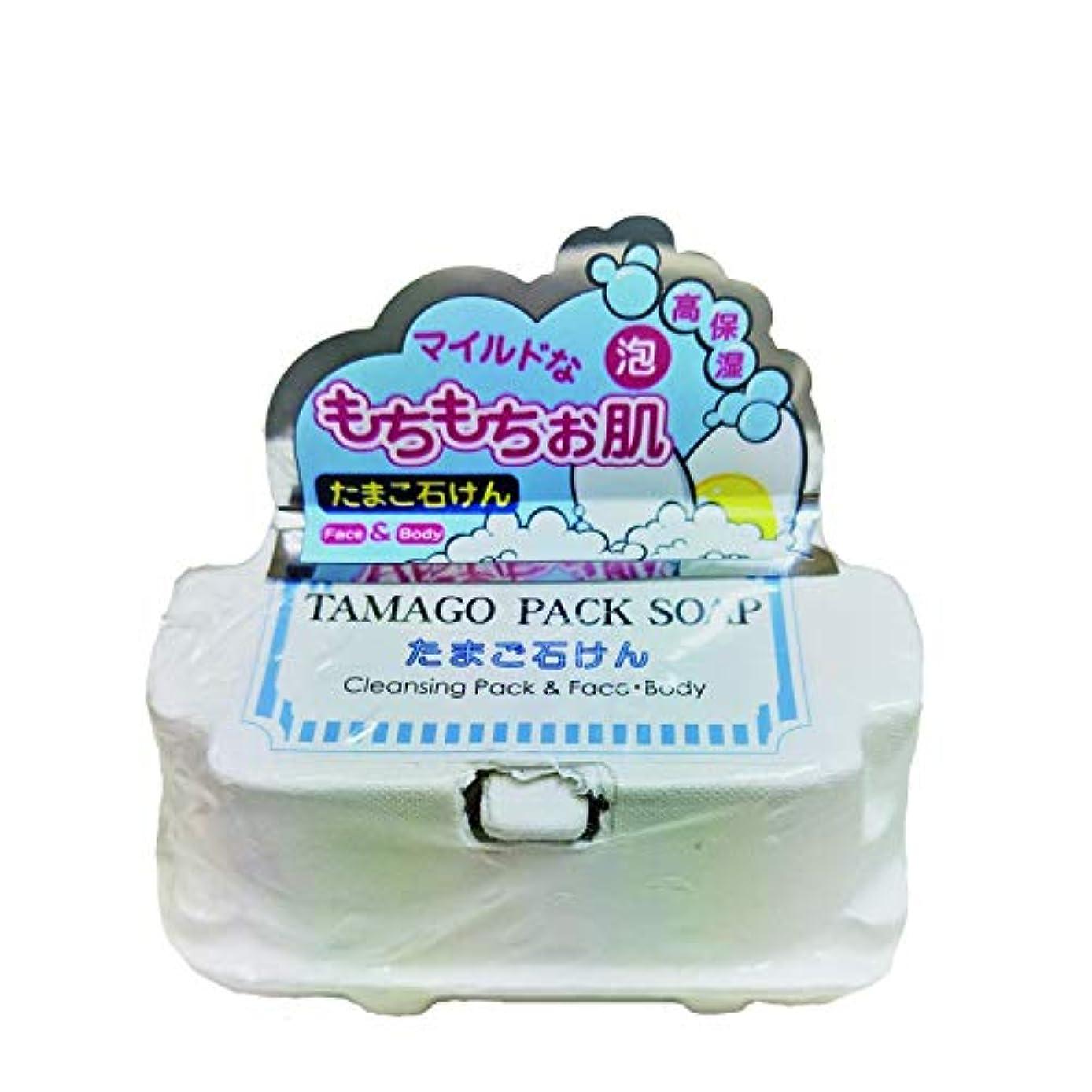 バッチ狂人業界シンビジャパン たまご石けん TAMAGO PACK SOAP フェイス?ボディ用 50g×2個入