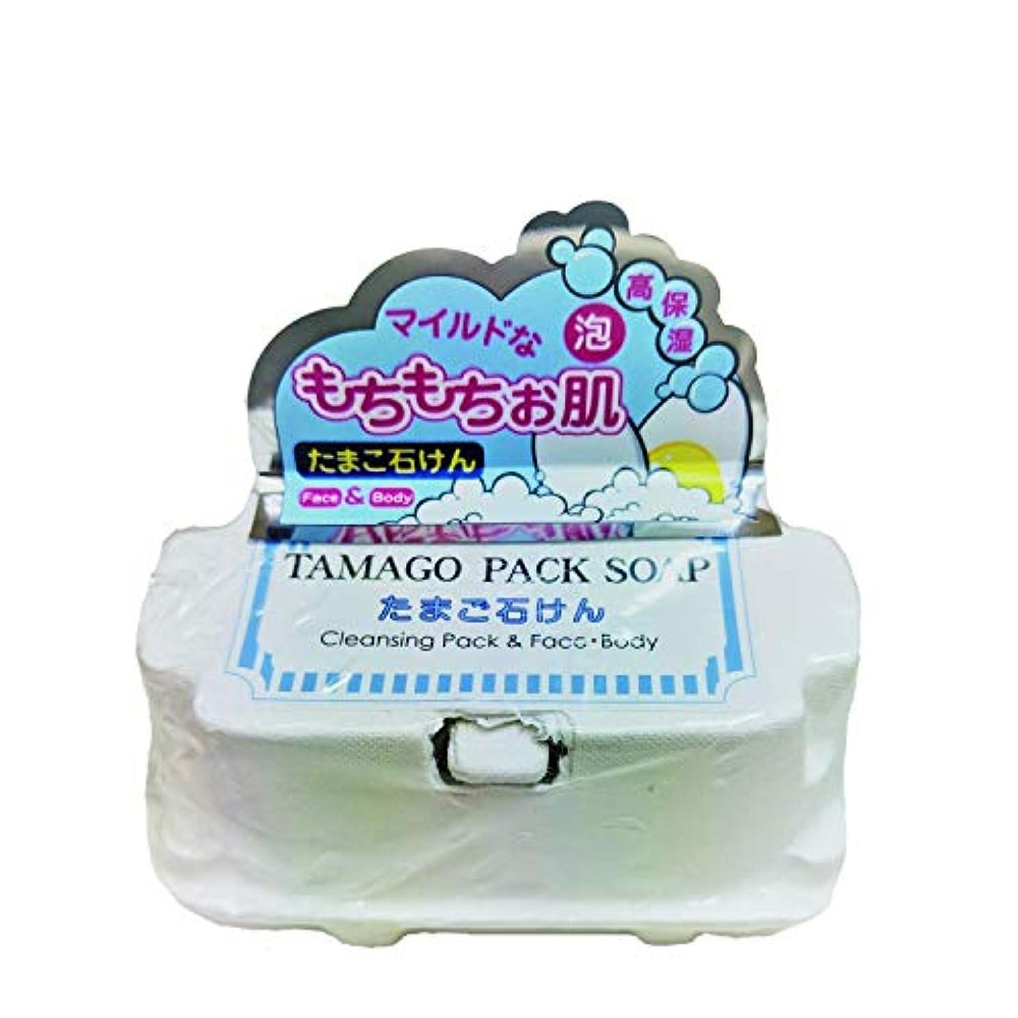 マットレス賞賛する繊細シンビジャパン たまご石けん TAMAGO PACK SOAP フェイス?ボディ用 50g×2個入