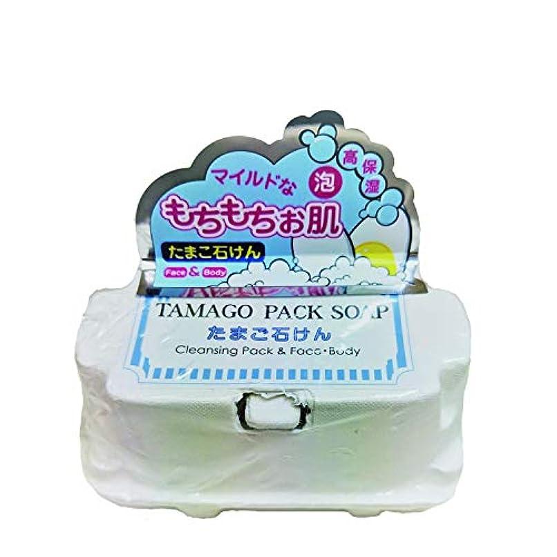 性格財布糞シンビジャパン たまご石けん TAMAGO PACK SOAP フェイス?ボディ用 50g×2個入