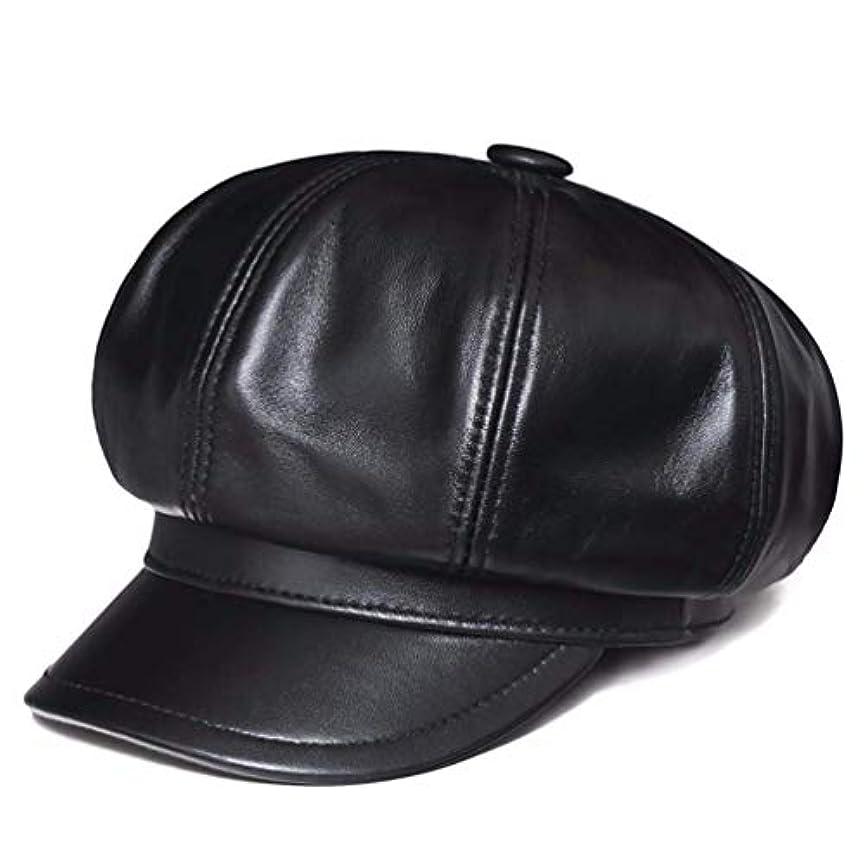 迷信チャネルからに変化する34-maizhuoyuanlin 男性女性秋と冬の革の帽子八角形の帽子新聞少年の帽子カジュアルファッション屋外カボチャの帽子 (Color : ブラック, サイズ : 22.83inch)