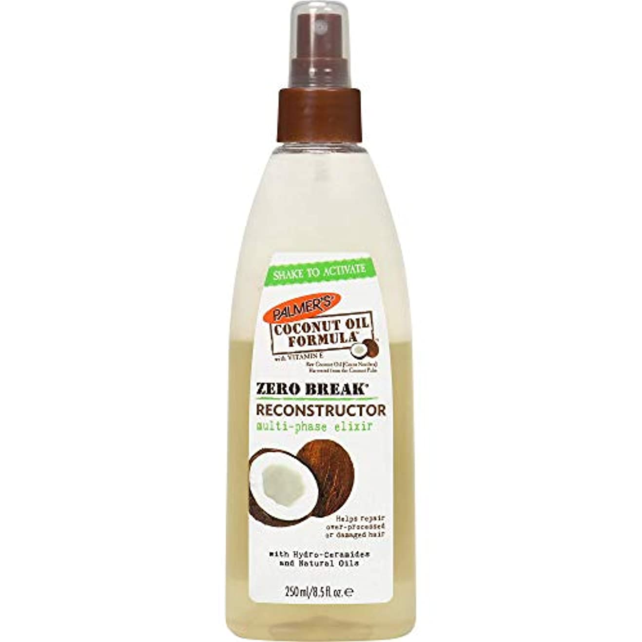 識別喉頭聖書Coconut Oil Zero Break Reconstructor