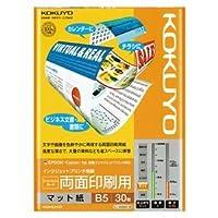 (まとめ) コクヨ インクジェットプリンター用紙 スーパーファイングレード 両面印刷用 B5 KJ-M26B5-30 1冊(30枚) 〔×10セット〕