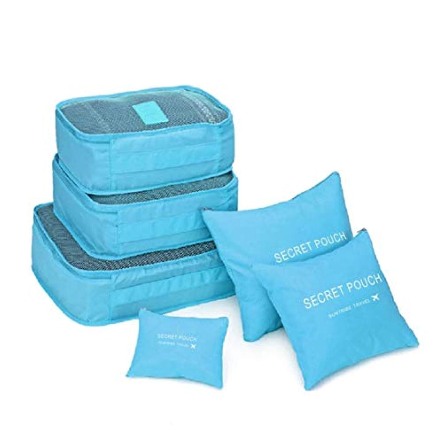 種適度に複製Saikogoods 韓国スタイルのポータブル耐久性に優れたエコフレンドリー6個/セットスクエアトラベルホーム荷物預かりバッグ洋服オーガナイザーポーチケース 青