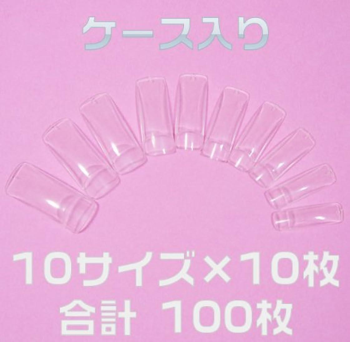 ディスカウント姉妹電池ネイルチップ チップオーバーレイ用 クリア 100枚[#c3] つけ爪付け爪