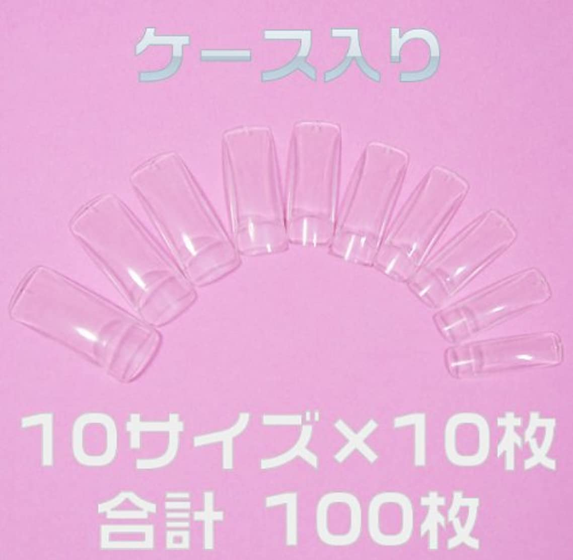 反響するゲート高潔なネイルチップ チップオーバーレイ用 クリア 100枚[#c3] つけ爪付け爪