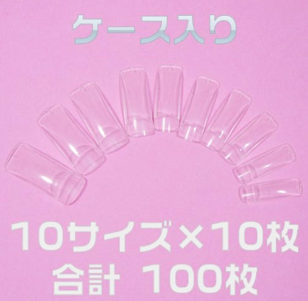 トリップ誇張するオデュッセウスネイルチップ チップオーバーレイ用 クリア 100枚[#c3] つけ爪付け爪