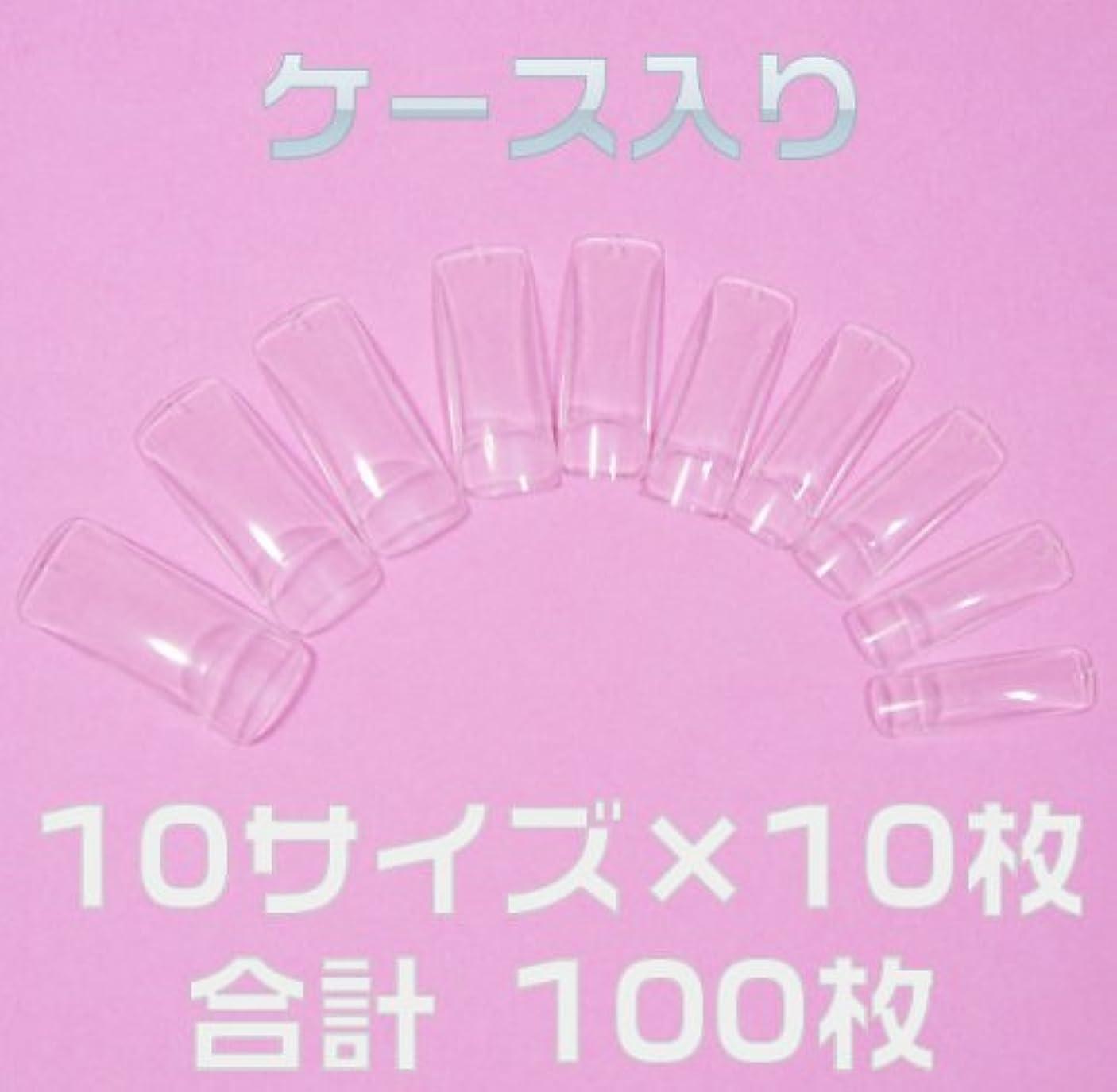 キャンベラたくさんの木製ネイルチップ チップオーバーレイ用 クリア 100枚[#c3] つけ爪付け爪