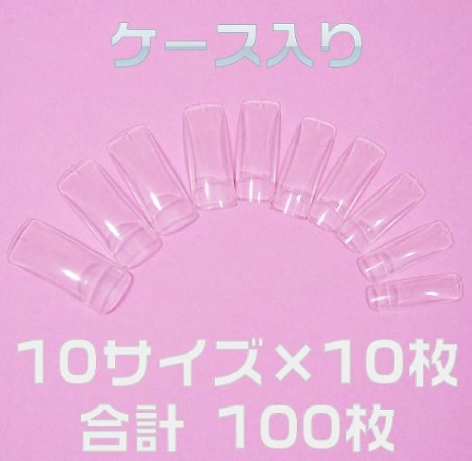 料理テンション音楽家ネイルチップ チップオーバーレイ用 クリア 100枚[#c3] つけ爪付け爪