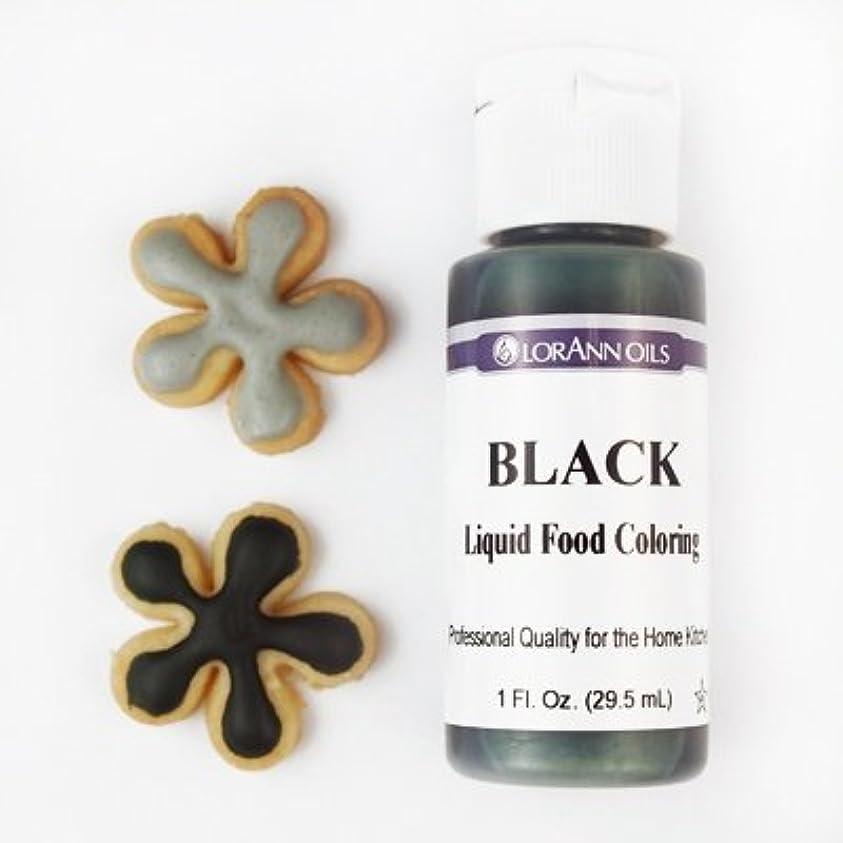 報いるスタジオ食品リキッドアイシングカラー(液体状)ブラック
