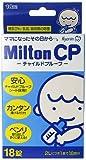 Milton CP チャイルドプルーフ 18錠