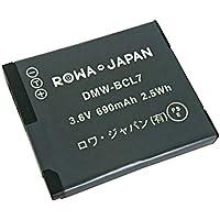 【ロワジャパン社名明記のPSEマーク付】PANASONIC パナソニック Lumix DMC-F5 FH10 FS50 SZ3 SZ9 XS1 の DMW-BCL7 DMW-BCL7E 互換 バッテリー