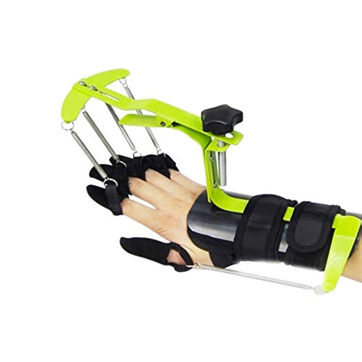 差し迫ったスチュワード一瞬指手首矯正エクササイザ、指ブレース指リハビリテーション訓練装置、左右用指矯正用指トレーナー