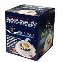 ドリップコーヒー グァテマラ・アンティグア 10袋箱入