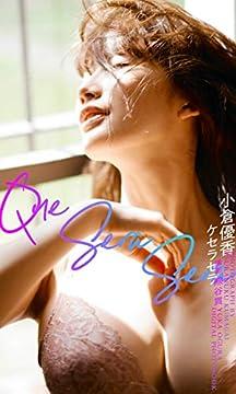【デジタル限定】小倉優香写真集「Que Sera Sera -ケセラセラ-」 週プレ PHOTO BOOK