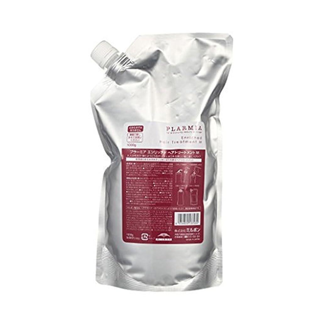香港消化器アークミルボン プラーミア エンリッチド トリートメントM (1000gパック) 詰替用